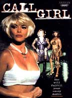 The 1995 movie, one of several with this title.  This one is nice if you like soft porn