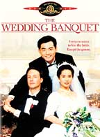 The Wedding Banquet DVD: Standard Edition