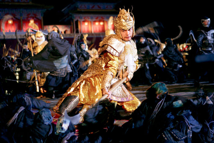 Film Review: Curse Of The Golden Flower